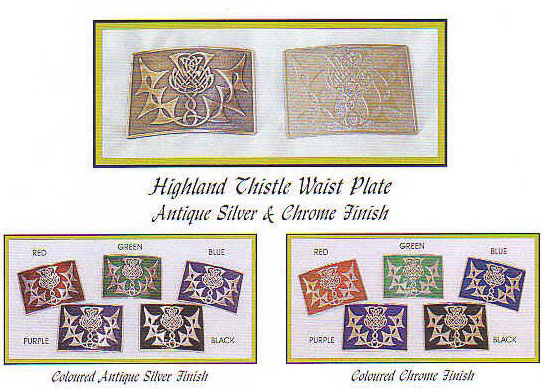 Highland Saltaire Waist Plate Coloured Antique Finish